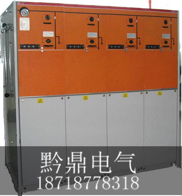 SF6充气柜
