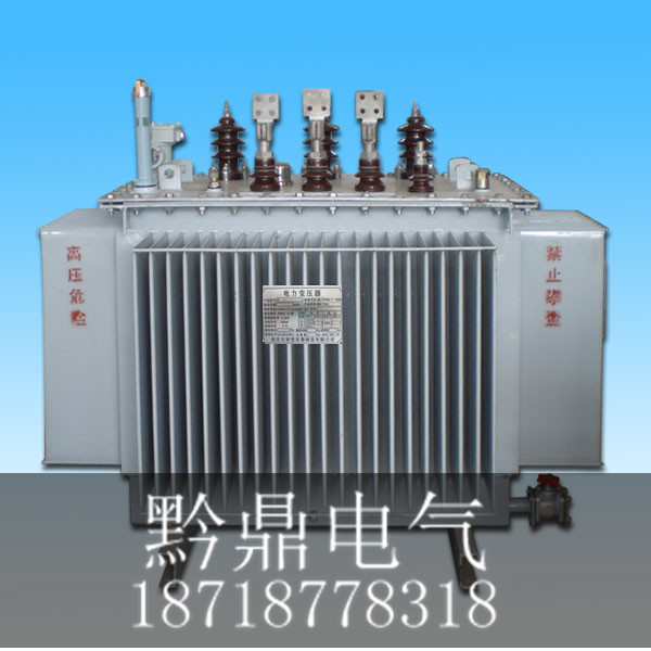 S13型油浸式变压器