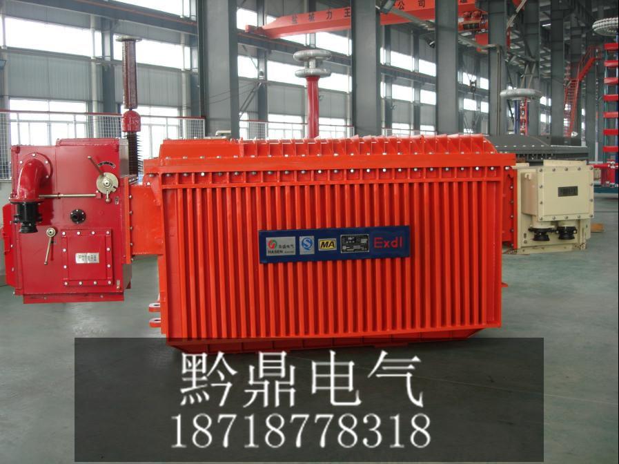 KBSGZY-R矿用防爆型变压器