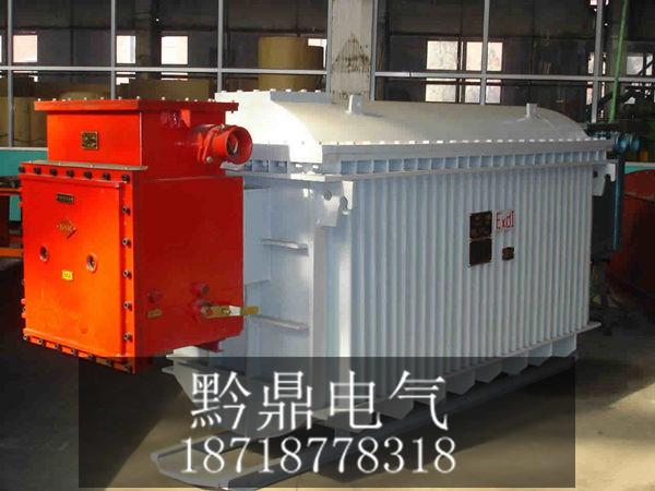 KBSGZY-R矿下防爆式变压器