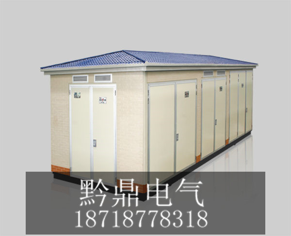 YBM-12防瓷砖欧式箱变