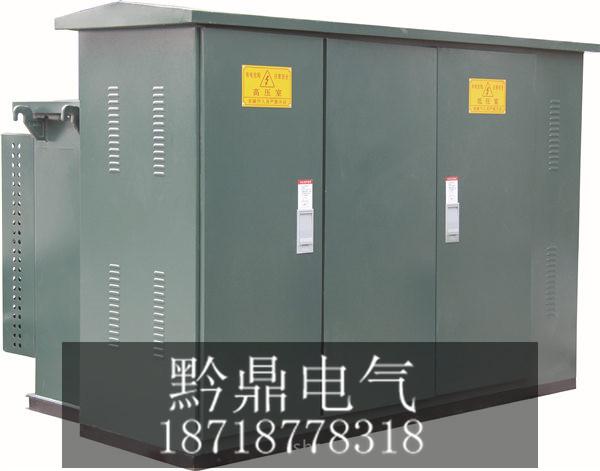 YBP-12缇�寮�绠卞��(涓�甯�璁¢��锛�
