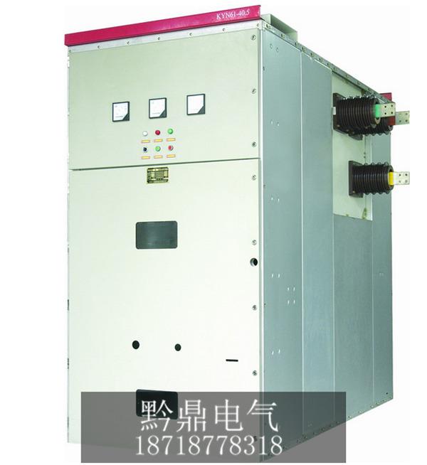 KYN61-40.5楂���35KV���垫��