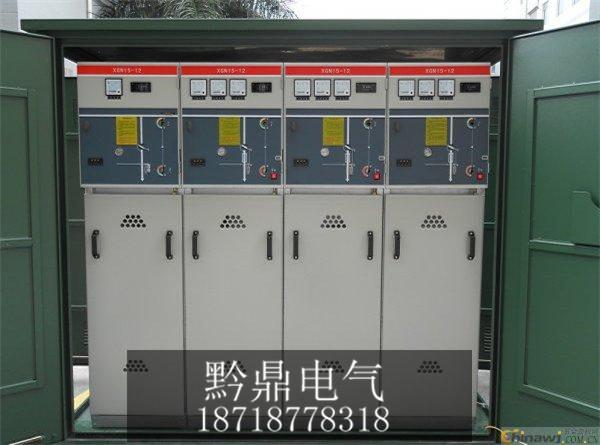 环网分支箱DFW-12(一进叁出线)