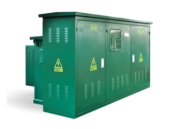 YBP12预装式美式箱变