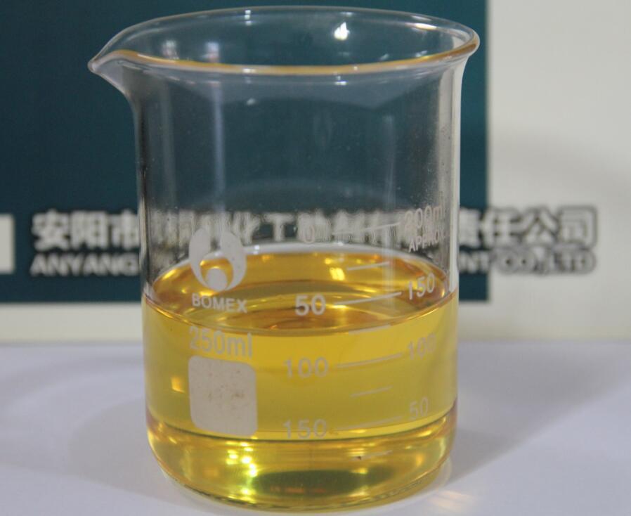 合成芳烃导热油