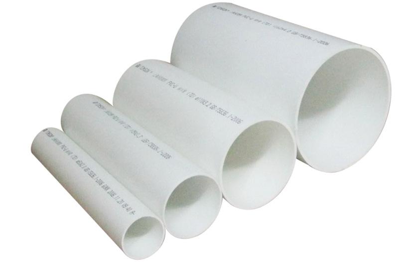 PVC-U给水管