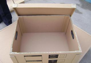 乐华铝箔制品纸箱