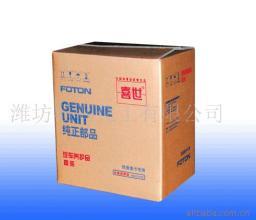 化工纸箱价格