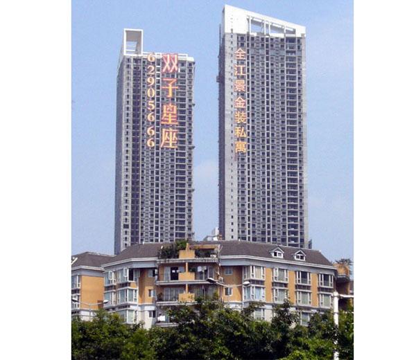 重庆铸铁管厂家