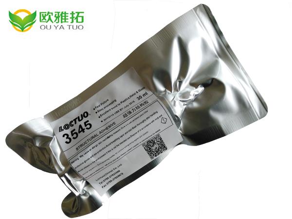 乐拓PUR3545热熔胶