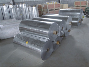 铝箔纤维布厂