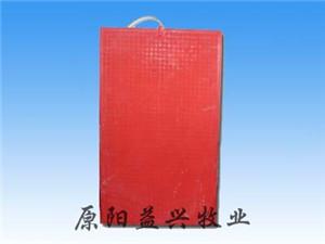 塑钢电热板