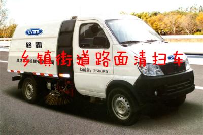 【新闻】渣土清扫机的保养 渣土清扫机的使用注意要点
