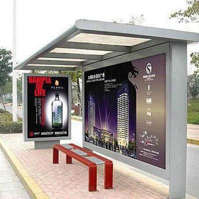 不锈钢广告牌