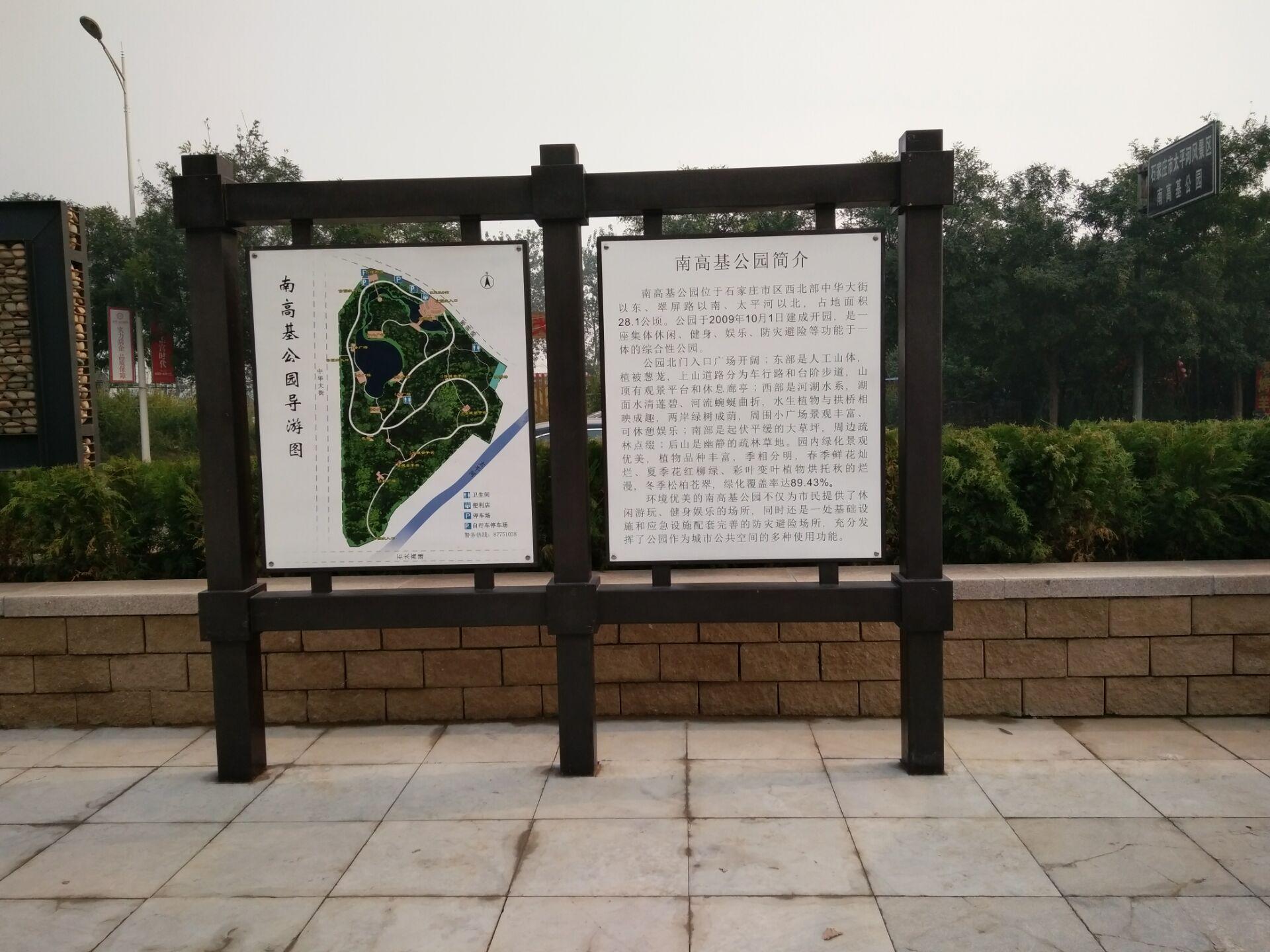 石家庄木纹漆公园导游图