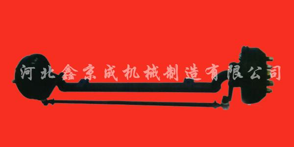 資陽汽車前橋,汽車前橋代理商,鑫京成廠家供應