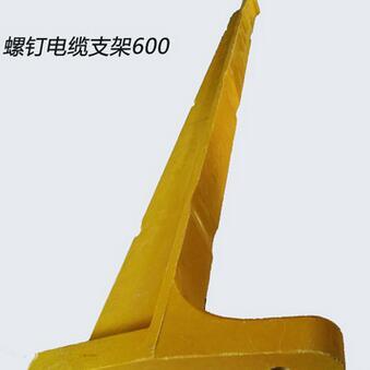 瑗垮��600mm�洪��寮��荤���㈢�电�����_浠锋��/�瑰��/��瀹�/灏哄��/瀹���