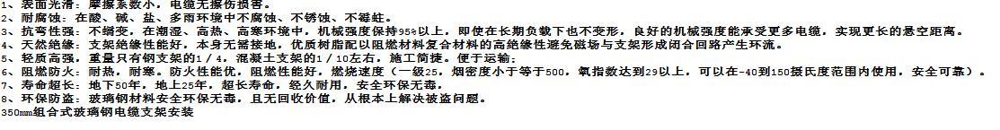 瑗垮��700mm缁���寮��荤���㈢�电�����_浠锋��/�瑰��/��瀹�/灏哄��/瀹���