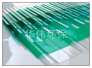 南阳玻璃钢彩光瓦低价供应_华伟采光_玻璃钢彩光瓦供应