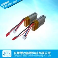 聚合物锂电池生产