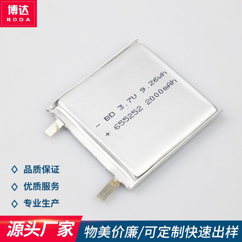 3C数码电池