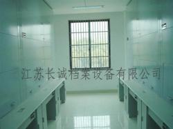 南京檔案柜