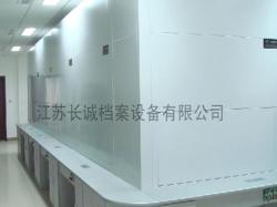 政府组织部档案室