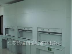 人事档案室