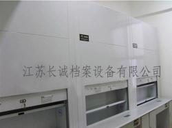 自動選層檔案柜