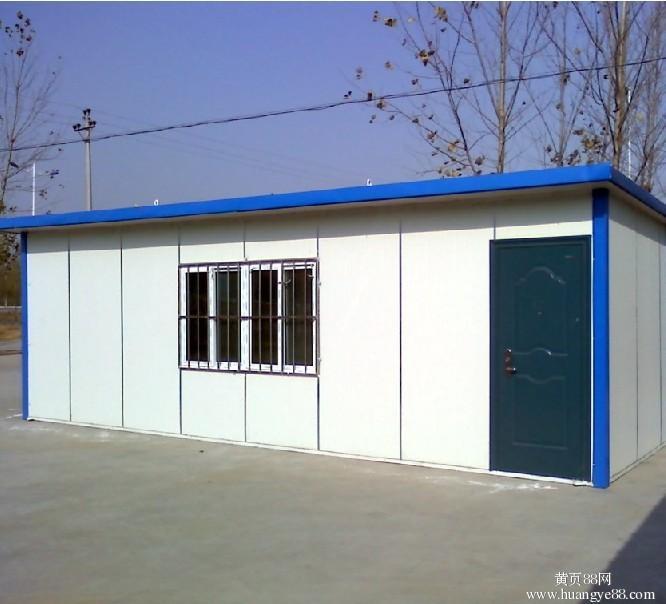 【方法】石家庄彩钢活动房你了解吗 安装彩钢活动房