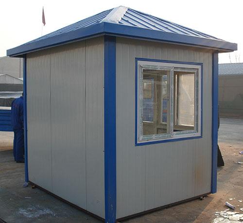 【知识】大发国际官方网址安装好是第一步 河北集装箱活动房