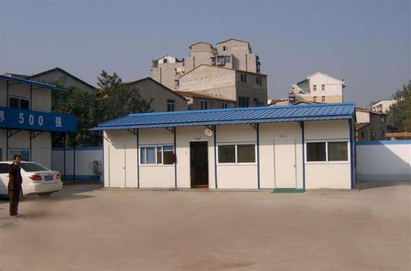【汇总】石家庄彩钢活动房优选恒实 彩钢活动房安装流程