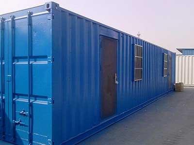 【推荐】石家庄集装箱活动房竟然可以居住 大发国际官方网址在各领域的使用情况