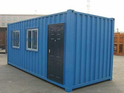【图文】大发国际官方网址安全使用很重要_石家庄集装箱活动房竟然可以居住