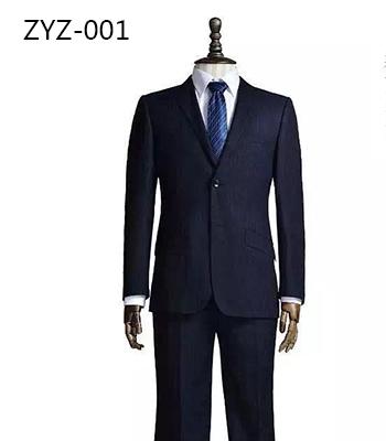 【图文】好的西装要看是否粘合衬_衬衫颜色的选择