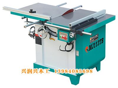 木匠机械设备