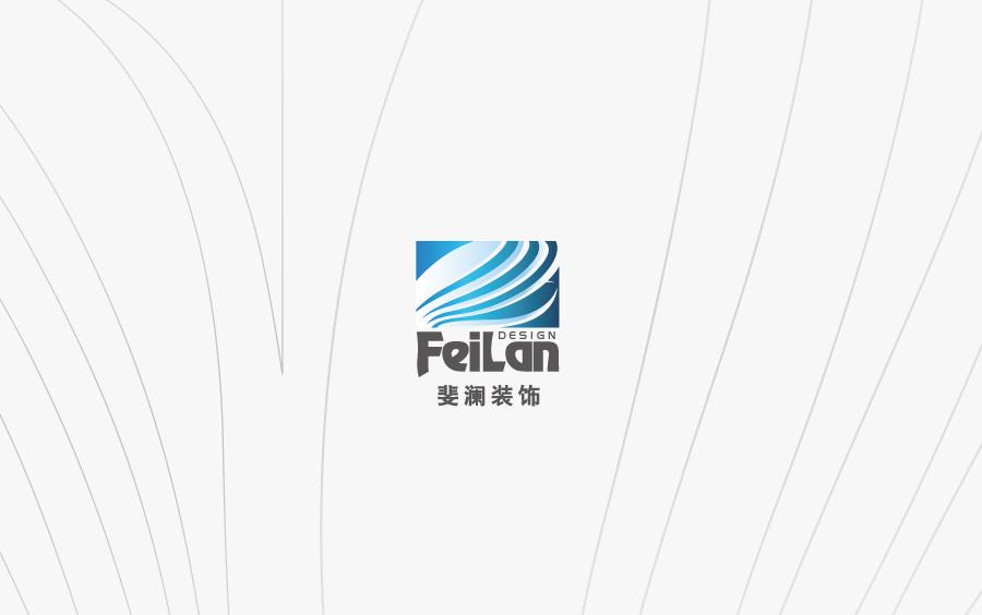 石家庄logo设计公司