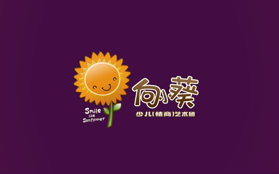 河北logo设计公司