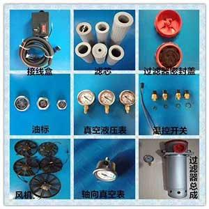 液压油散热器配件
