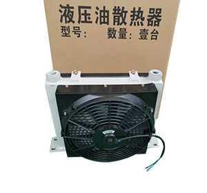 矿山设备用液压油散热器