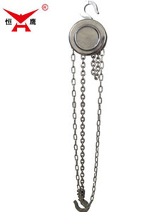 HSS-A系列不锈钢手拉葫芦