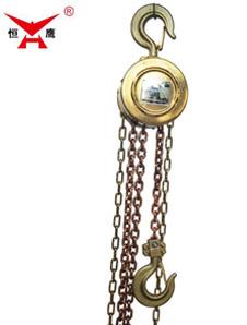 【技巧】防爆手拉葫芦的质量 钢丝绳防爆葫芦的型号