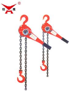 HSH-型手扳葫芦