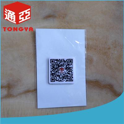 深圳手机擦生产厂家 通亚 定制手机擦