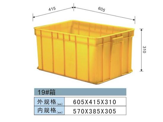 标准周装箱
