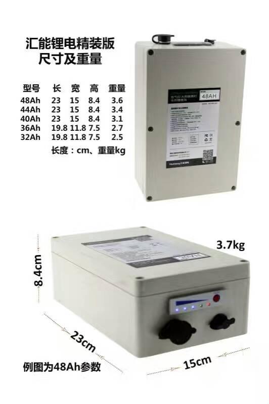 【图文】电动车锂电池的正确的使用方法_西安锂电池的放电效益