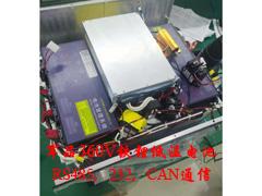 军品360V铁锂低温电池