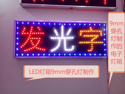 【优选】洛阳舞台LED显示屏稳定性介绍 我们常见的显示屏有什么样的特点