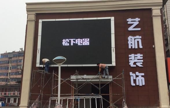 【知识】有关洛阳显示屏的散热解决方法 酒会中用到的LED显示屏要怎样来选择